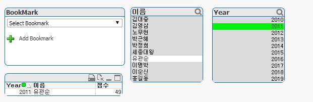 select.png